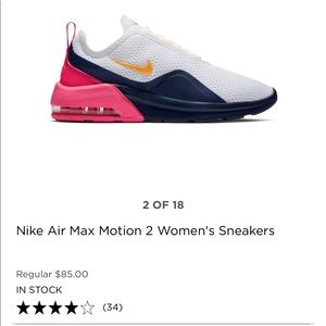 NIKE AIR MAX MOTION 2 WOMENS SNEAKERS 👟